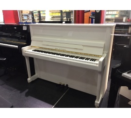 Centre chopin Pianos Droits STEINBERG P118 blanc brillant