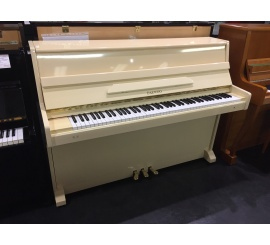 Centre chopin Pianos Droits DAEWOO